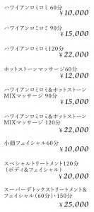 sp-menu2smp